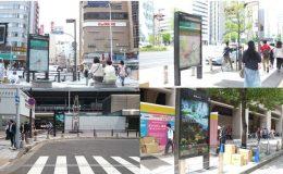 名古屋駅地区でフリーWiFiとサイネージを利用した実証実験を開始 - 40894 cggfxSaqxV 260x160