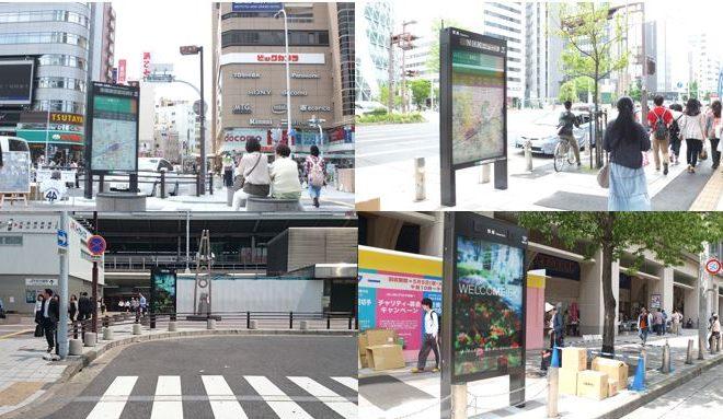 名古屋駅地区でフリーWiFiとサイネージを利用した実証実験を開始 - 40894 cggfxSaqxV 660x383