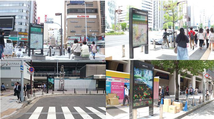 名古屋駅地区でフリーWiFiとサイネージを利用した実証実験を開始
