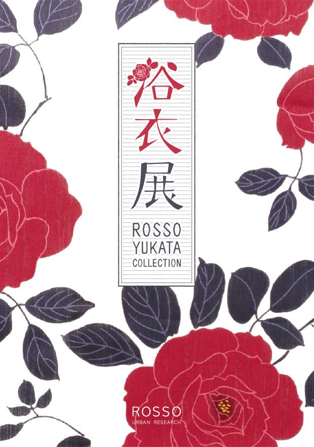 URBAN RESEARCH ROSSOが名古屋高島屋店でレトロモダンをテーマにした「浴衣展」を開催 - 150529 rosso yukata