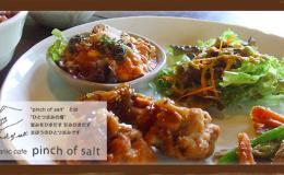 オーガニック食材をつかったランチやスイーツが楽しめる!オーガニックカフェ「pinch of salt」 - 2e7fd5de739e973b45b3296f1529b0dd 260x160