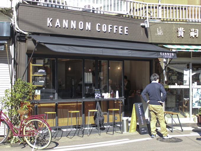 photo by KANNON COFFEE