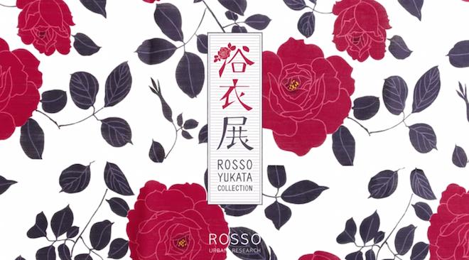 URBAN RESEARCH ROSSOが名古屋高島屋店でレトロモダンをテーマにした「浴衣展」を開催 - URBAN RESEARCH ROSSO 660x366