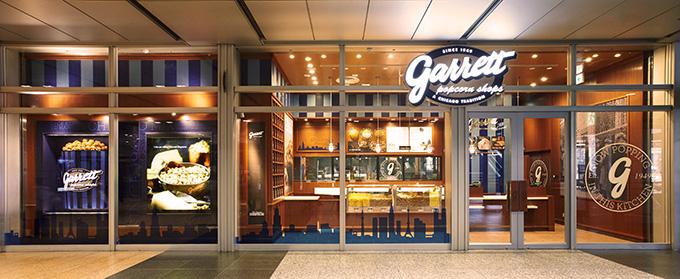 アメリカで大人気!ちょっと贅沢なポップコーン「ギャレットポップコーンショップス」 - gnagoya add 01