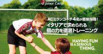 次の本田も名古屋から輩出!ACミランが名古屋でジュニアキャンプを開校 - main3 210x110