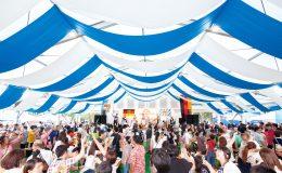 本場ドイツビールの祭典!名古屋オクトーバーフェストが今年も開催決定 - main4 260x160