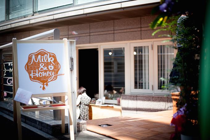 オトナの究極かき氷ブランド「ミルク&ハニー」の期間限定ストアがパルコ名古屋店にオープン!8月1日から16日まで - shop1