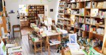 感性を刺激するユニークな本や雑貨があふれるブックショップ&ギャラリー「on reading」 - shop photo11 210x110