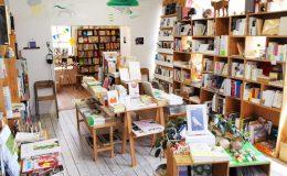 感性を刺激するユニークな本や雑貨があふれるブックショップ&ギャラリー「on reading」 - shop photo11 260x160
