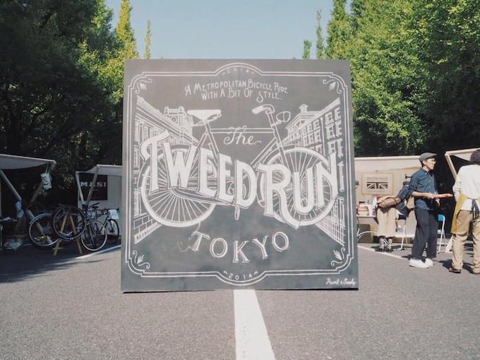 ツイードを着て自転車でオシャレに走ろう!「ツイードラン名古屋2015」が11/7に開催! - 1959369 676466925784648 5512057113270524124 n