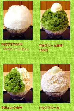 暑い夏にぴったり!名古屋・栄・大須のおすすめかき氷店7選_4
