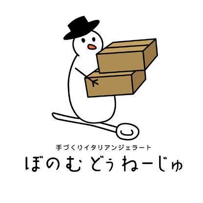 photo by ぼのむどぅねーじゅ