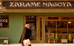 贈り物にもぴったり!覚王山「ZARAME NAGOYA」のハンドメイドドーナツを食べて、日常に柔らかなアクセントを加えよう。 - 75f16c75456bae153d60f9dec930f378 260x160