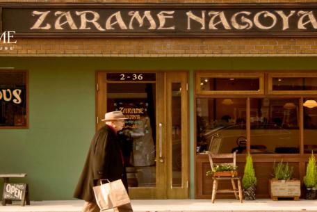 贈り物にもぴったり!覚王山「ZARAME NAGOYA」のハンドメイドドーナツを食べて、日常に柔らかなアクセントを加えよう。