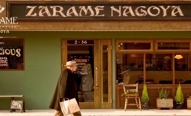 贈り物にもぴったり!覚王山「ZARAME NAGOYA」のハンドメイドドーナツを食べて、日常に柔らかなアクセントを加えよう。 - 75f16c75456bae153d60f9dec930f378 660x400