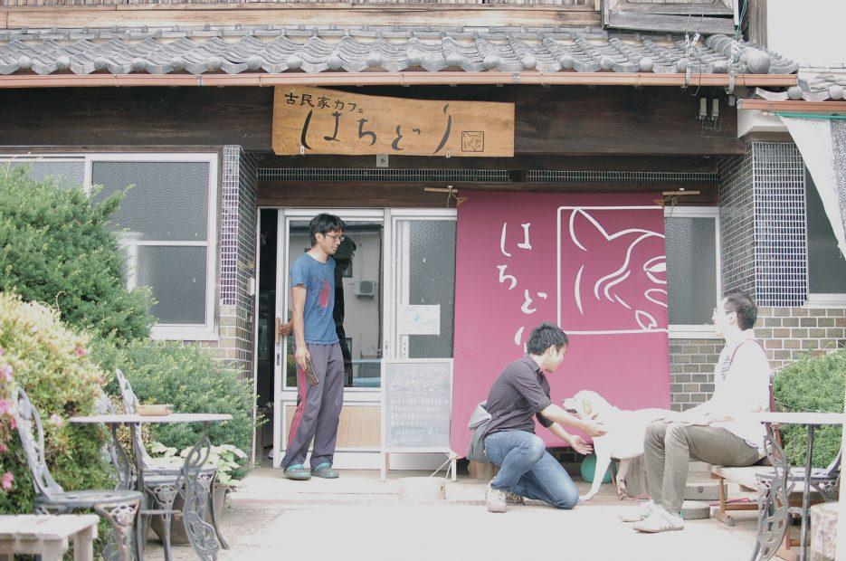 奥三河で新鮮な有機野菜ランチを楽しめる「古民家カフェ はちどり」 - DSC 0015 935x620