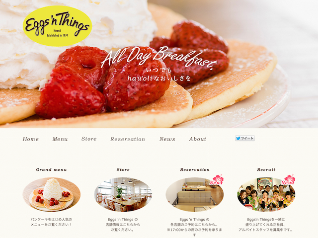 パンケーキといえばこのお店!「Eggs 'n Things(エッグスンシングス)」名古屋パルコ店で美味しい朝食を