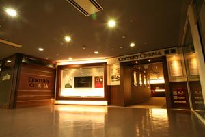 【映画好き必見】名古屋市内のミニシアターまとめ|5選 - century lobby300
