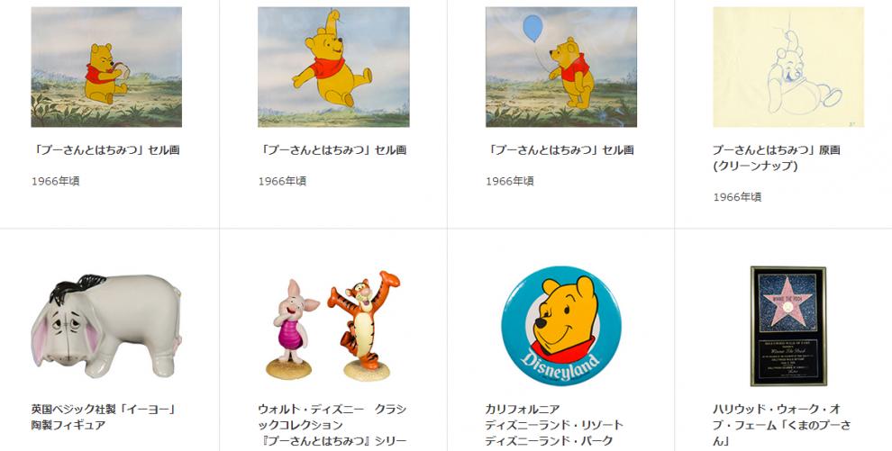 可愛いプーさんグッズを手に入れよう!栄・松坂屋美術館で「くまのプーさん展」が開催中 - d8eac07f9afe14fb464a332a33e2e8cb 990x501