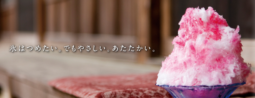 暑い夏にぴったり!名古屋・栄・大須のおすすめかき氷店7選_5