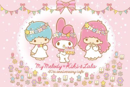 名古屋セントラルパークに「マイメロディ♡キキ&ララ40thアニバーサリーカフェ」が8/31(月)まで期間限定でオープン!