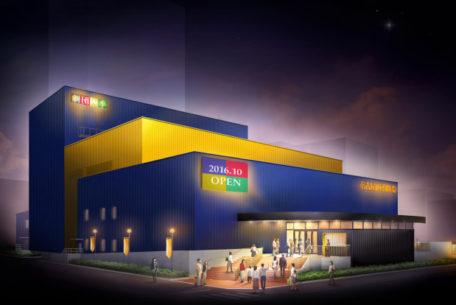 劇団四季、名駅南エリアに「名古屋四季劇場」を2016年秋にオープン