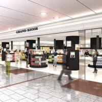 名古屋駅でお土産を買うならGRAND KIOSK名古屋、人気の名古屋土産を紹介!