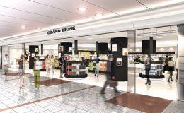 名古屋駅でお土産を買うなら「GRAND KIOSK(グランドキヨスク)名古屋」 - 2 1434534363grandkiosk nagoya b 260x160