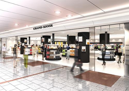 名古屋駅でお土産を買うなら「GRAND KIOSK(グランドキヨスク)名古屋」 - 2 1434534363grandkiosk nagoya b