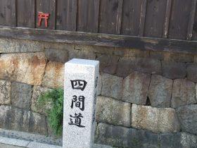おしゃれなお店を楽しみつつ、名古屋の歴史を感じ取れる 「四間道」さんぽ - 8ce483e59b41c3fa0df682195ed114a1 280x210
