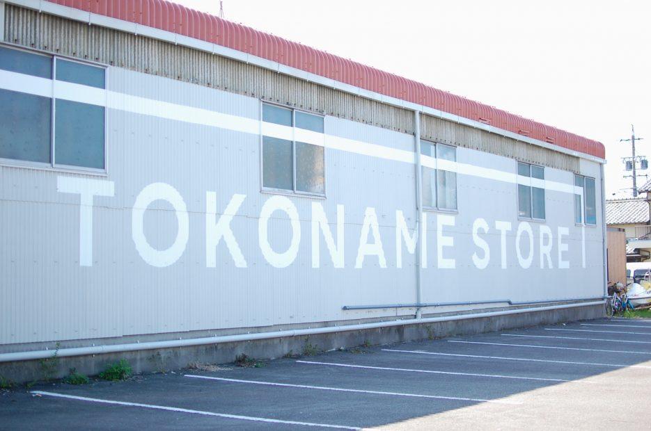 まるでマカロン!とってもかわいい常滑焼きのお店「TOKONAME STORE」で陶芸体験を楽しもう! - DSC 0009 935x620