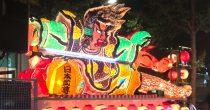 日本各地の伝統的な踊りが名古屋に大集結!「第64回広小路夏祭り」8月22日(土)、23(日)開催 - af1ebbca4e4e9f727431eee9b3a4bb94 210x110