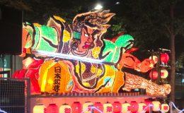 日本各地の伝統的な踊りが名古屋に大集結!「第64回広小路夏祭り」8月22日(土)、23(日)開催 - af1ebbca4e4e9f727431eee9b3a4bb94 260x160