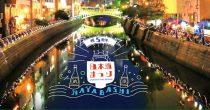 夏の夜に納屋橋で東海地方の日本酒に酔いしれよう!「なやばし日本酒祭り2015」8月28日(金)開催 - df02ad6508c21a79912406d5bb668fcf 210x110