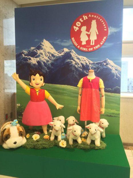 この夏、ハイジと名古屋で出逢えるチャンス!「アルプスの少女ハイジとスイス展」8月18日まで開催 - e0d027b86a538932b26510086838657a 465x620