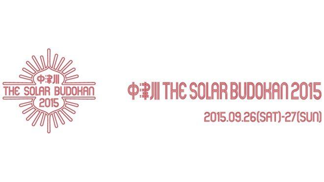 太陽光発電のロックフェス「中津川 THE SOLAR BUDOKAN 2015」が今年もまもなく開催! - 001 660x371