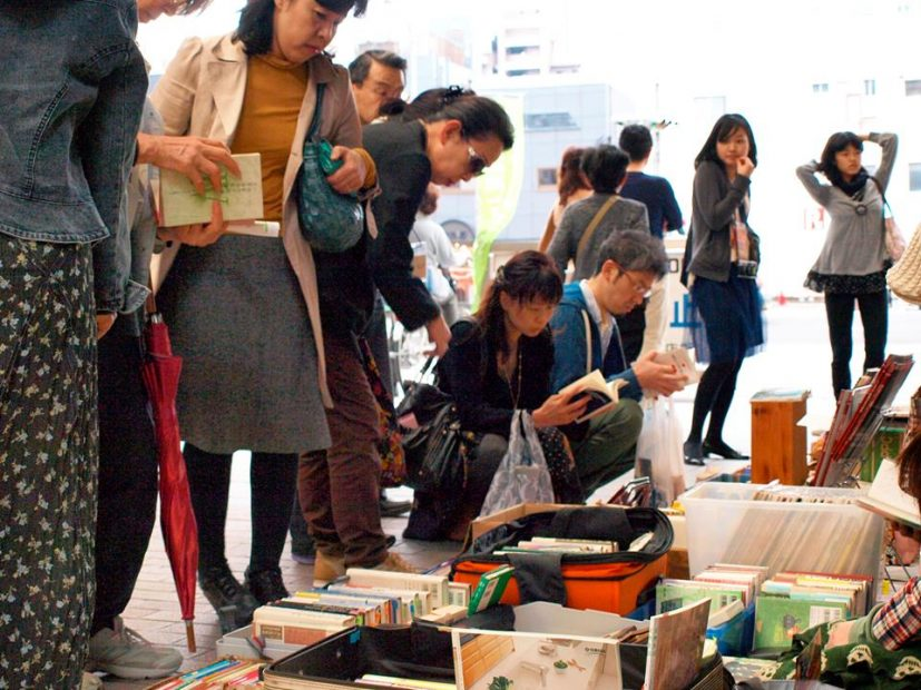 名古屋が本の街になるイベント「ブックマークナゴヤ」が今年も開催! - 10447625 1473216256278376 4428502962448119406 n 827x620
