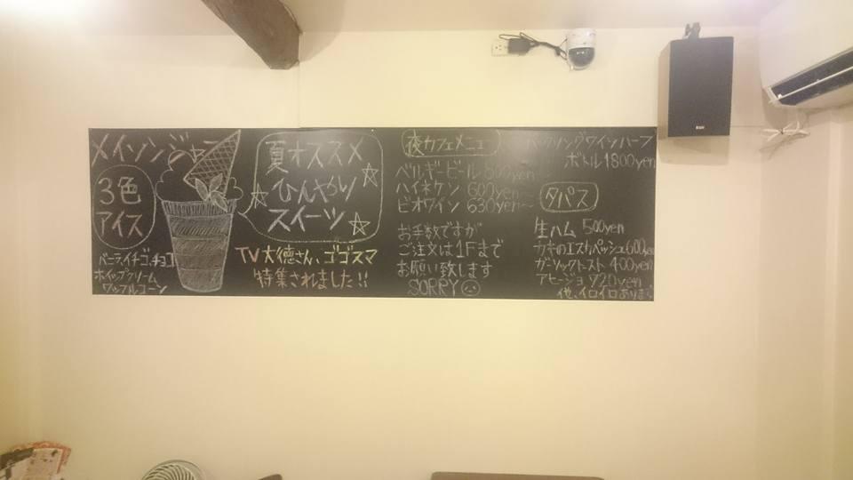 大須散策のひと休みに。コーヒースタンド&カフェ「STARFISH & COFFEE」でほっと一息つく時間 - 24c9ad2588a52f277fb3b56920cefc98