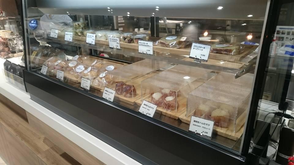 カフェで珈琲を飲みながら店内の本を楽しめる!リブロ名古屋店がリニューアルオープンした、栄のブックカフェ「Carlova360 NAGOYA」 - 2a9f3813cfac94bacb4a6b6434d8c9d4