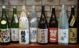 東海地方の酒蔵が勢揃い!「NAGOYA酒蔵まつり」で日本酒を楽しもう! - 362216 615 260x160