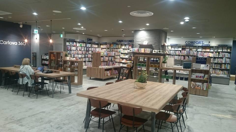 カフェで珈琲を飲みながら店内の本を楽しめる!リブロ名古屋店がリニューアルオープンした、栄のブックカフェ「Carlova360 NAGOYA」 - 4ca771d9940524c859bb157ebce89f96