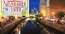 堀川沿いで30種類以上のビールを楽しもう!「なやばし夜イチ ビール祭り 2015」9月25日・26日開催 - 4e5ba8e934c58de3a0b34454ec075d87 210x110