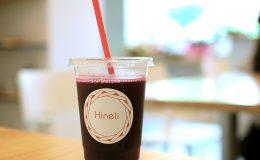 体の外も中もキレイに!ヘアサロン&コールドプレスジュースカフェ が葵にオープン! - DSC 0300 260x160