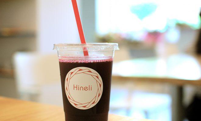 体の外も中もキレイに!ヘアサロン&コールドプレスジュースカフェ が葵にオープン! - DSC 0300 660x400