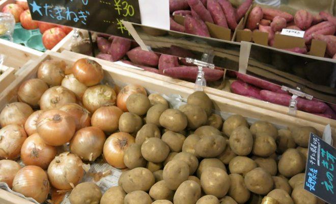 暮らしをワクワクさせる野菜と農家との出会いを演出。栄・「マイファーマー」で手に入れる彩り豊かな野菜達 - IMG 2859 660x400