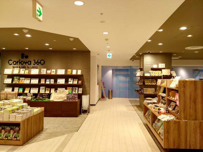 カフェで珈琲を飲みながら店内の本を楽しめる!リブロ名古屋店がリニューアルオープンした、栄のブックカフェ「Carlova360 NAGOYA」 - e69638922a1db623b60658c1c49fe715 827x620