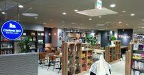 カフェで珈琲を飲みながら店内の本を楽しめる!リブロ名古屋店がリニューアルオープンした、栄のブックカフェ「Carlova360 NAGOYA」 - f3d265f8a6c16095bd7d06915c525097 210x110