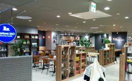 カフェで珈琲を飲みながら店内の本を楽しめる!リブロ名古屋店がリニューアルオープンした、栄のブックカフェ「Carlova360 NAGOYA」 - f3d265f8a6c16095bd7d06915c525097 260x160