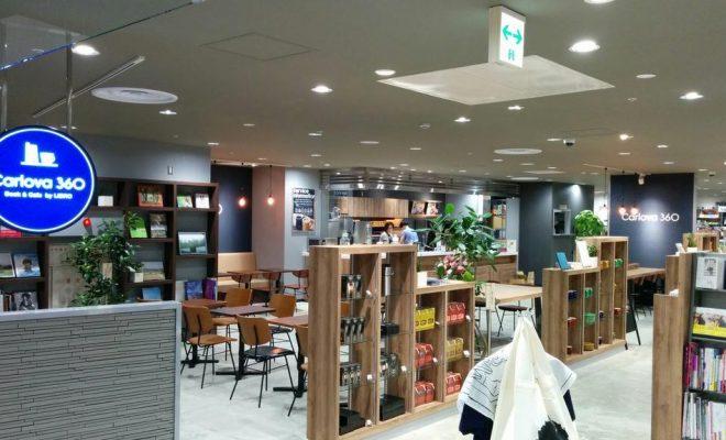 カフェで珈琲を飲みながら店内の本を楽しめる!リブロ名古屋店がリニューアルオープンした、栄のブックカフェ「Carlova360 NAGOYA」 - f3d265f8a6c16095bd7d06915c525097 660x400