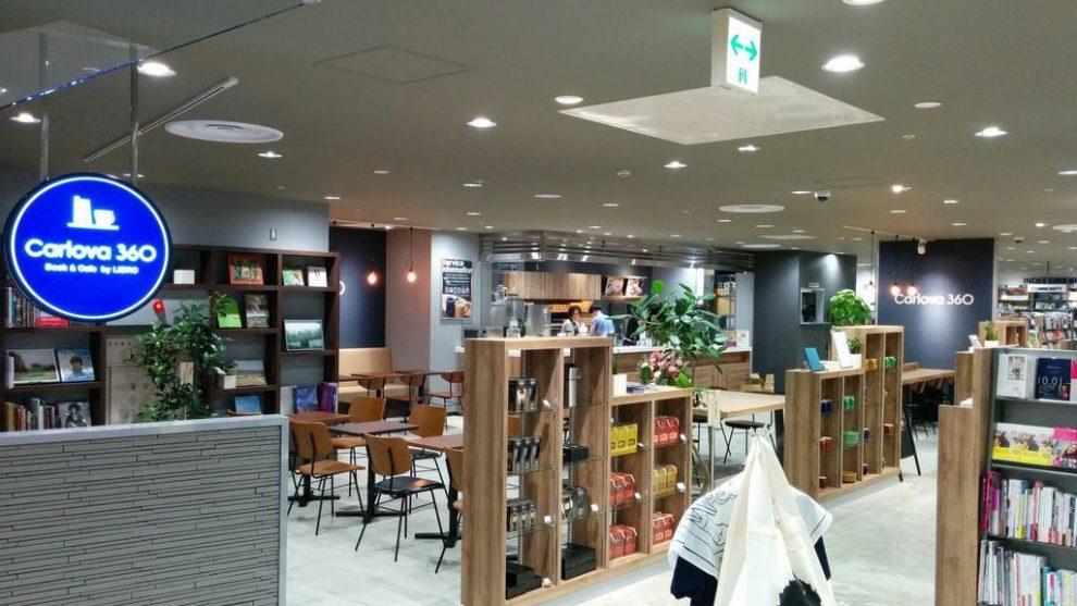 カフェで珈琲を飲みながら店内の本を楽しめる!リブロ名古屋店がリニューアルオープンした、栄のブックカフェ「Carlova360 NAGOYA」